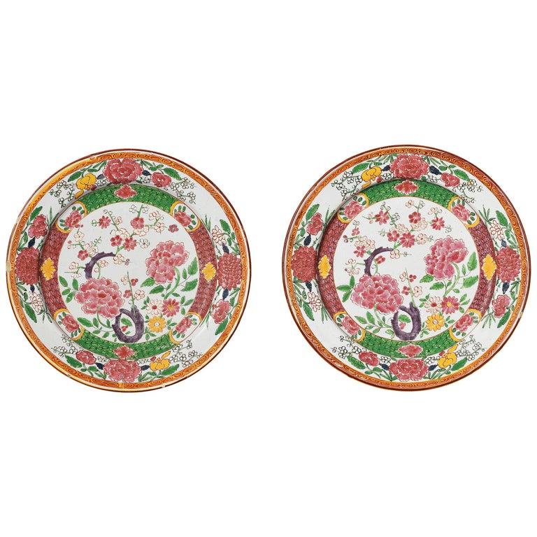 18th Century Pair of Italian Maiolica Dishes Milano, circa 1770 For Sale