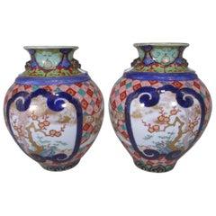 Pair of Japanese Meiji Koransha Blue Gold Porcelain Imari Vases, circa 1875