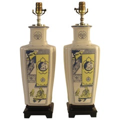 Pair of 1960s Asian Ceramic Lamps on Wood Base