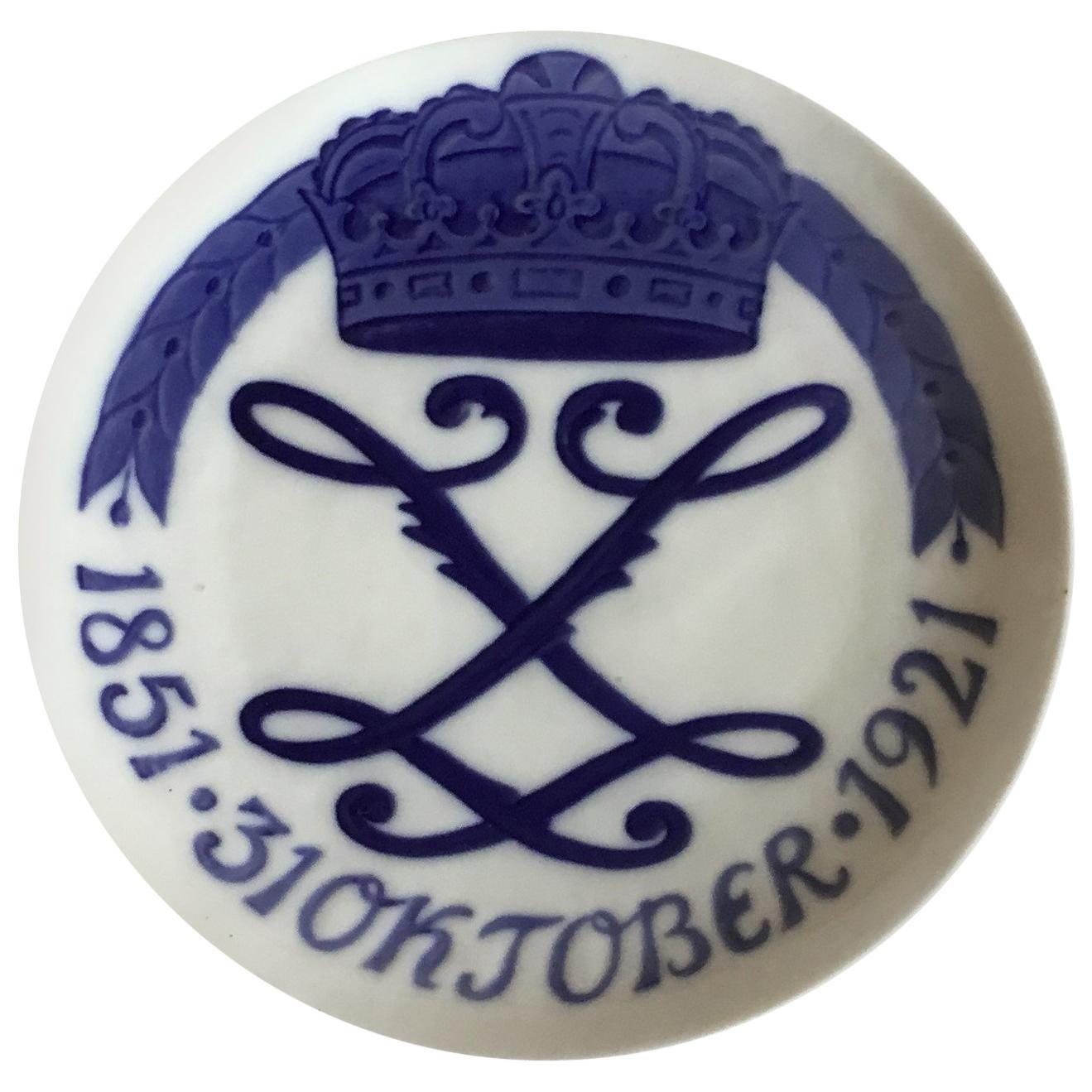 Royal Copenhagen Commemorative Plate from 1921 RC-CM202