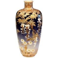 Kinkozan Satsuma Studio Japanese Pottery Butterflies Wisteria Vase Signed