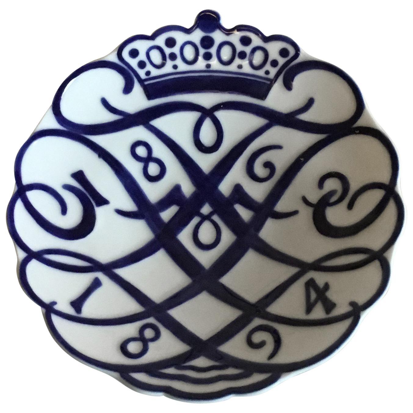 Royal Copenhagen Commemorative Plate from 1894 RC-CM3