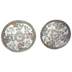 19th century Rose Medallion Chinese Export Plate Set of Two