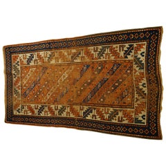 Antique Caucasian Kazak Carpet, circa 1890