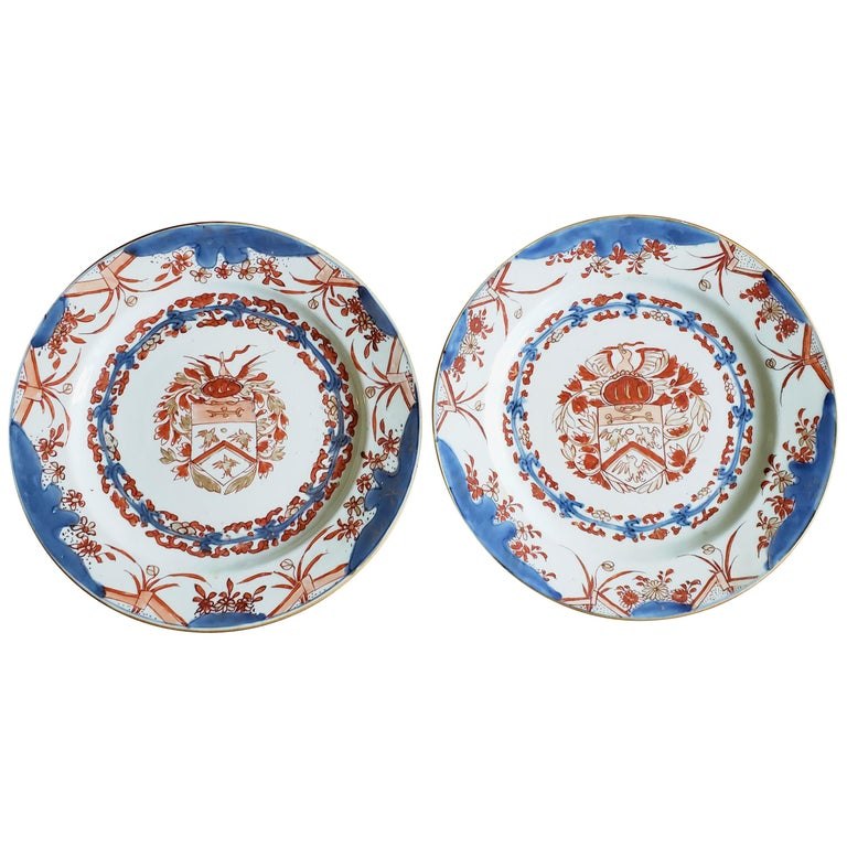 Chinese Export Porcelain Early Armorial Plates, Arms of Van Gellicum, Kangxi For Sale