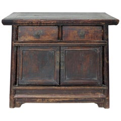 19th Century Antique Chinese Cabinet