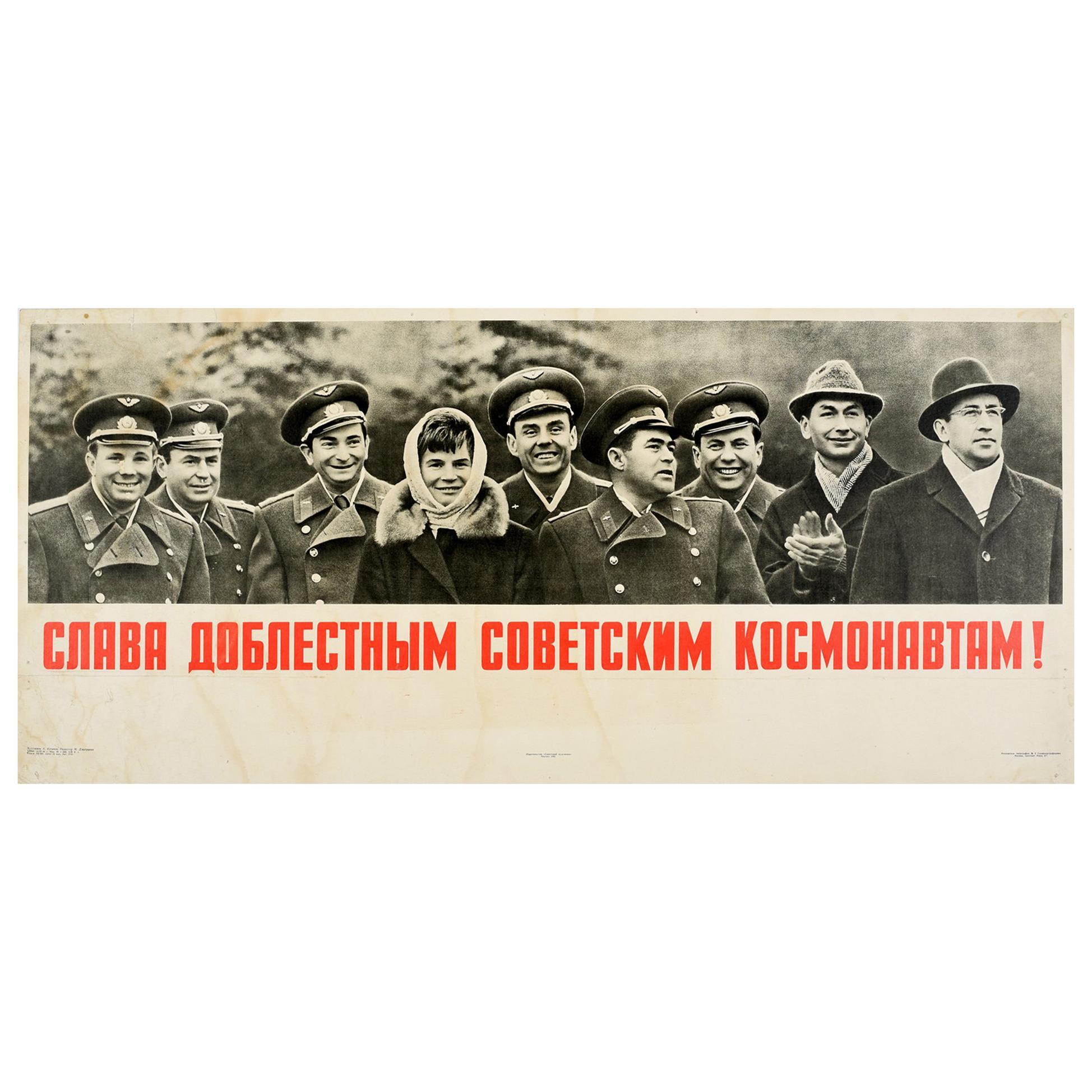 Original Vintage USSR Space Propaganda Poster Glory to Soviet Cosmonauts - Photo