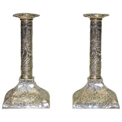 Pair of Art Nouveau Silver Victorian Candlesticks with Pretty Picture