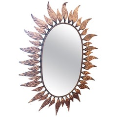 French Art Deco Midcentury Wall Mirror