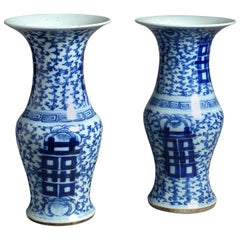 19th Century Pair of Blue and White Porcelain Trumpet Vases