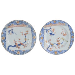 Pair of Antique Chinese Imari Plates 18th Century Kangxi Period