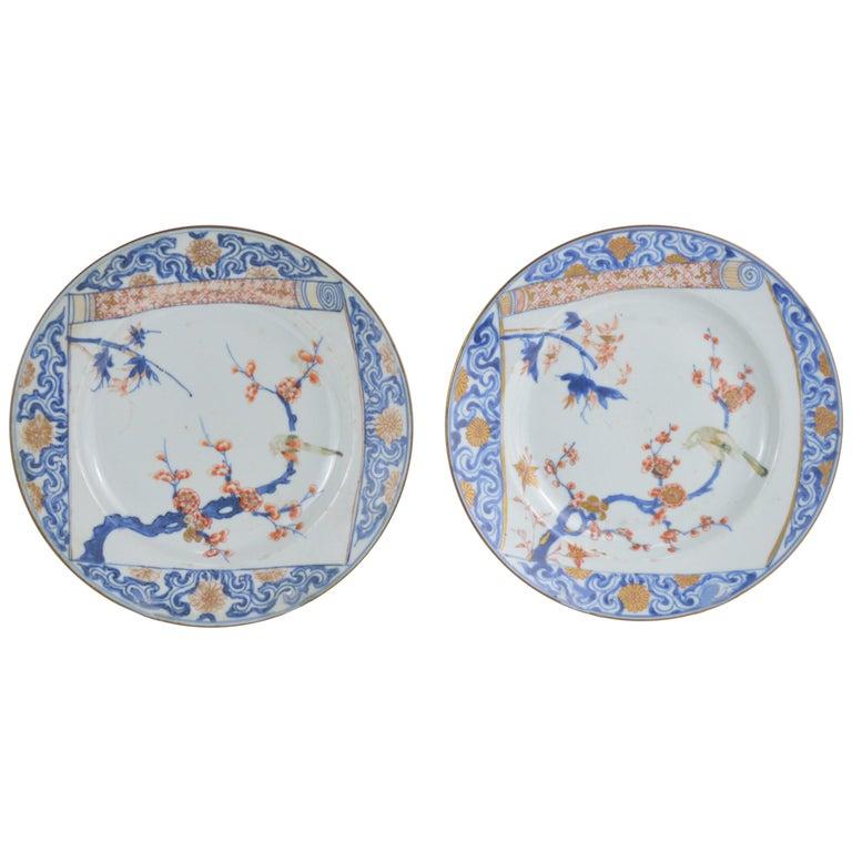 Pair of Antique Chinese Imari Plates 18th Century Kangxi Period For Sale