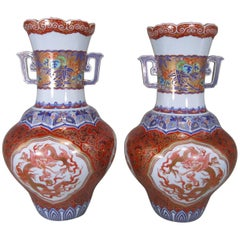 Pair of Japanese Red Massive Kutani Porcelain Vases Meiji Period, circa 1880