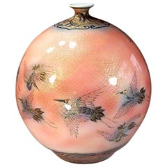 Japanese Large Contemporary Pink Imari Gilded Porcelain Vase by Master Artist
