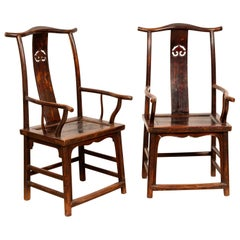 Pair of Chinese 1880s Official's Hat Chairs with Pierced Splats and Curving Arms