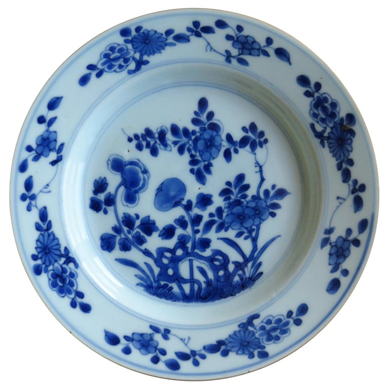 Early 18th Century Chinese Porcelain Blue and White Plate or Dish, Qing Ca 1730 For Sale