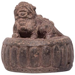 19th Century Chinese Guardian Fu Dog Ink Stone