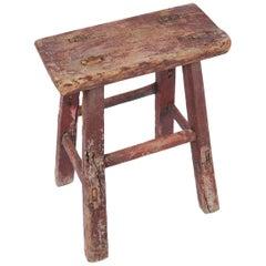 Vintage Italian Wooden Stool