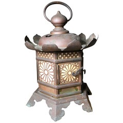 Japanese Extraordinary Antique Temple Kiku Lantern 250 Yrs Old, Triple Signed