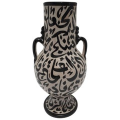 Moroccan Glazed Ceramic Vase with Arabic Calligraphy from Fez