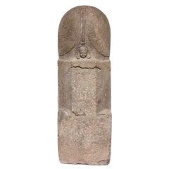 Khmer Mukhalinga Sculpture, Sandstone, Pre-Angkor Period