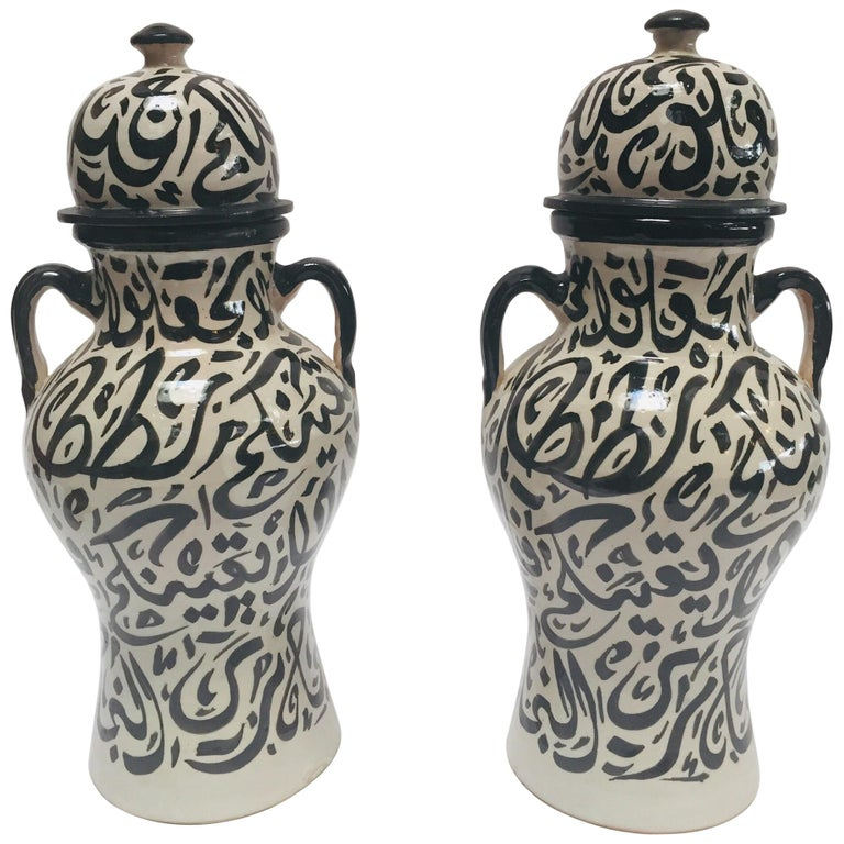 Pair of Moorish Glazed Ceramic Urns with Arabic Calligraphy from Fez For Sale