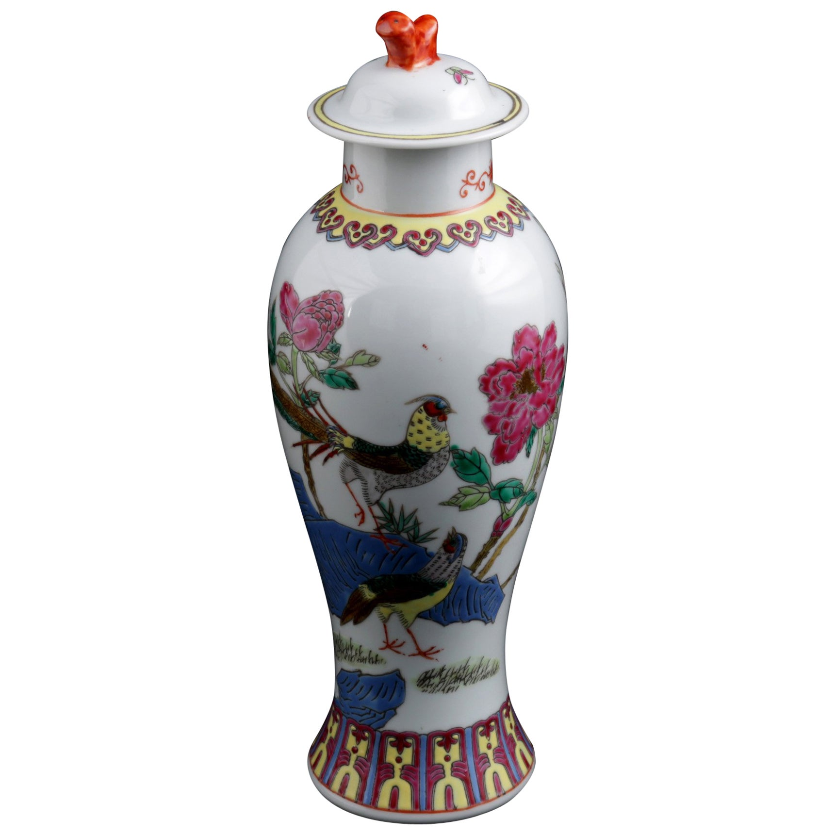 Chinese Imari Hand Painted Porcelain Pictorial Vase with Pheasants, 20th Century