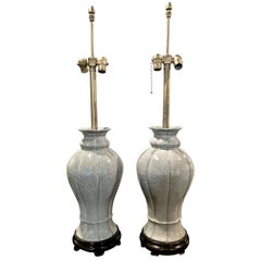 Pair of Marbro Celadon Basket Weave Porcelain Lamps