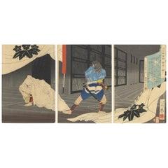 Original Japanese Woodblock Print, Soga Brothers, Meiji, Samurai, Ukiyo-e, Rain