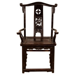 Chinese Elmwood Dark Patina Dengguayi Scholar's Lamp Armchair with Pierced Splat