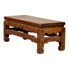 Chinese Primitive Low Prayer Table with Multi-color Underglaze Design circa 1800
