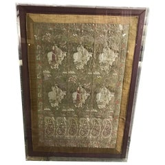 Framed North Indian Rajasthan Hand Stitched Silk Tapestry Panel