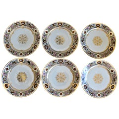 Sevres Chateau de Fountainbleu Pattern French Dinner or Cabinet Plates: 6