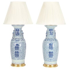 Chinese Blue and White Porcelain Vase Table Lamps