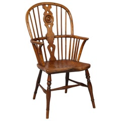19th Century English Hoop Back Windsor Armchair