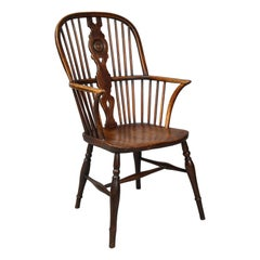 19th Century English Hoop Back Windsor Chair
