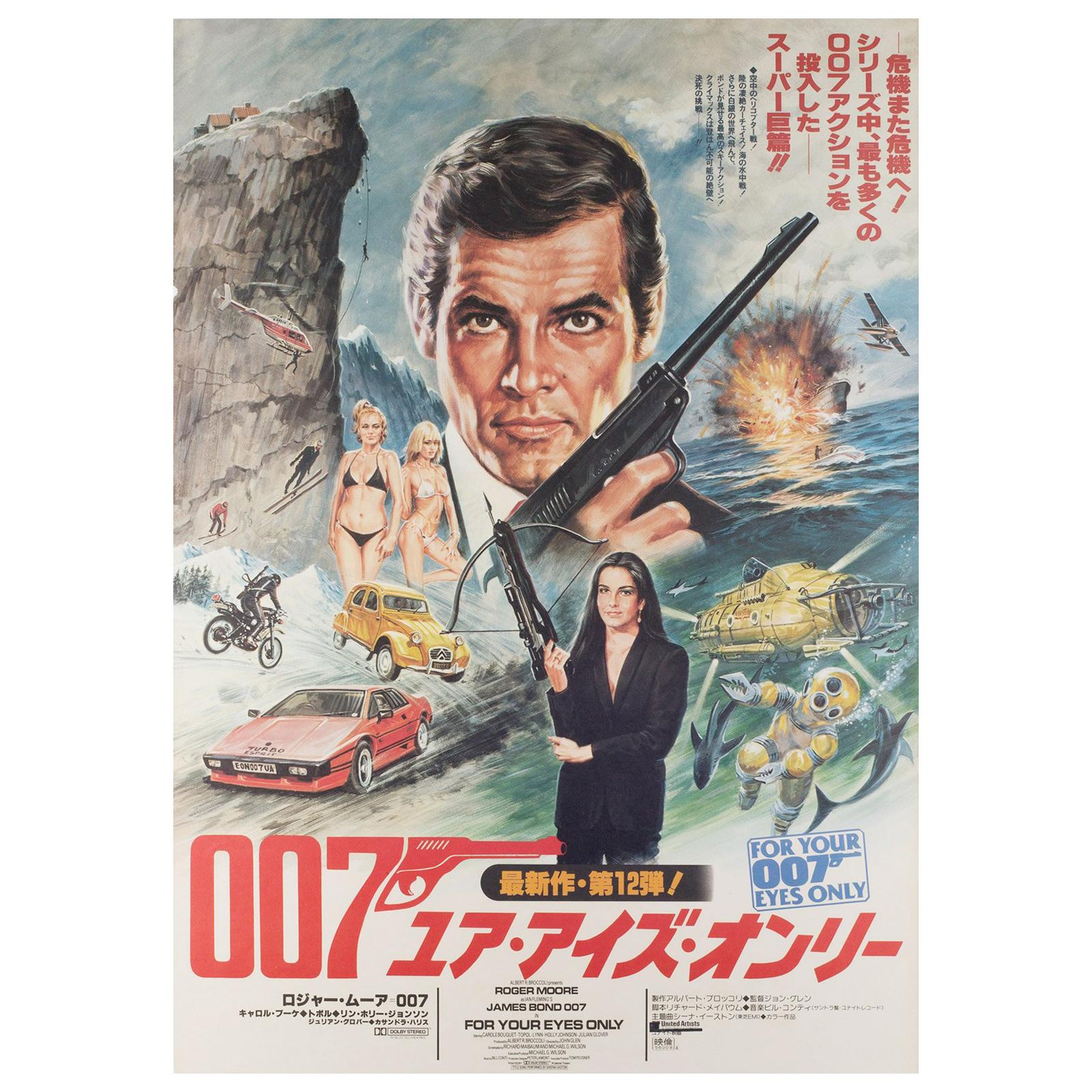 """""""For Your Eyes Only,"""" Japanese Film Movie Poster, 1981, Bond"""