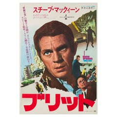 Bullitt Japanese Film Movie Poster