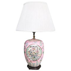 Pink Famille Rose Chinoiserie Asian Ceramic Ginger Jar Lamp with Shade Qing