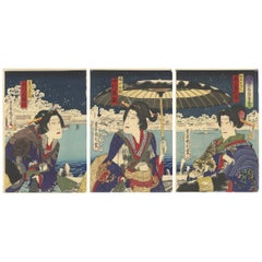 Snow, Geisha, Original Japanese Woodblock Print, Japanese Mythology, Ukiyo-e Art