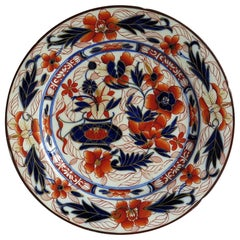Early 19th Century Dinner Plate Bold Hand Painted Chinoiserie Pattern