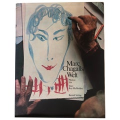 Album Book Marc Chagalls Welt Surrealism, 1968