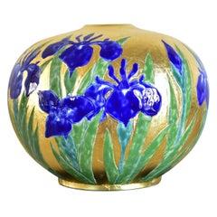 Japanese Contemporary Gilded Green Blue Porcelain Vase by Master Artist