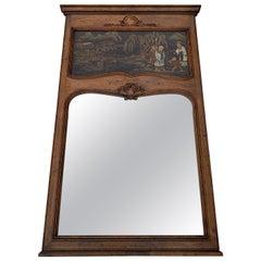 1980s Henredon Chinoiserie Trumeau Mirror