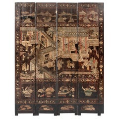 Antique Chinese Four-Panel Coromandel Folding Screen