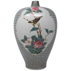 Very Large Japanese Contemporary Blue Kutani Ceramic Vase by Master Artist
