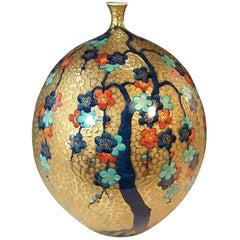 Large Japanese Contemporary Gilded Blue Red Imari Ceramic Vase by Master Artist