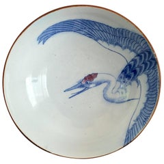 Japanese Porcelain Bowl from Arita Meiji Period