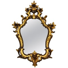 Rococo Style Ornate Carved Giltwood Shield Wall Mirror