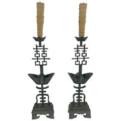 "Chinese Pewter Marked Candle Sticks ""Double-Happiness"" Qing Dynasty, 1890s"